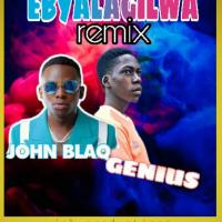 Download Ebyalagirwa Remix mp3, song on eachamps.com