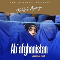 Download Ab'afghanistan mp3, song on eachamps.com