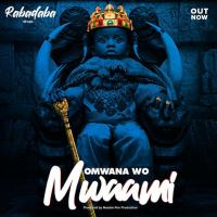 Play , share, download Omwana Womwami on eachamps.com