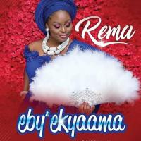 Play and download Ekyaama song,mp3 from eachamps.com