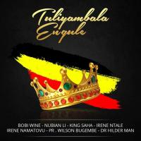 Download Tuliyambala Engule mp3, song on eachamps.com