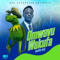 Download Omwavu Wakufa mp3, song on eachamps.com