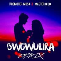 Download Bwowulira (Remix) mp3, song on eachamps.com